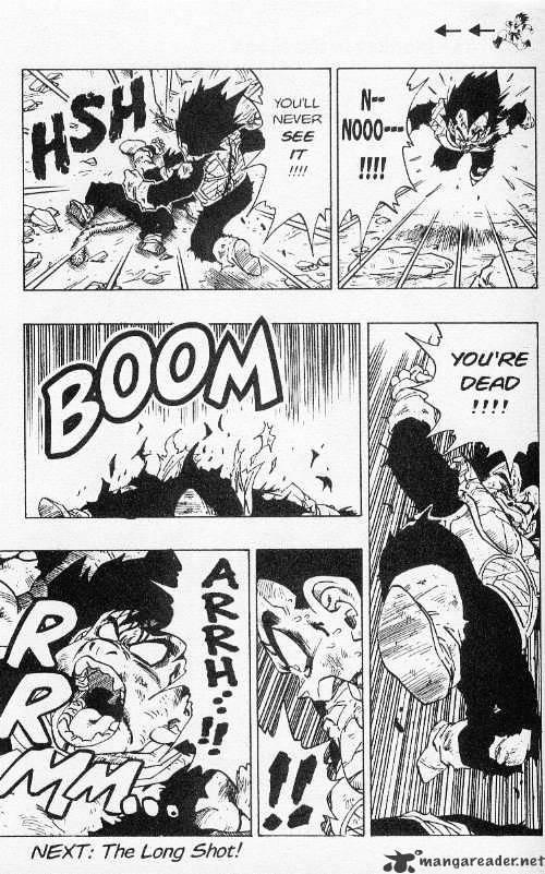 Dragon Ball Chapter 239  Online Free Manga Read Image 6