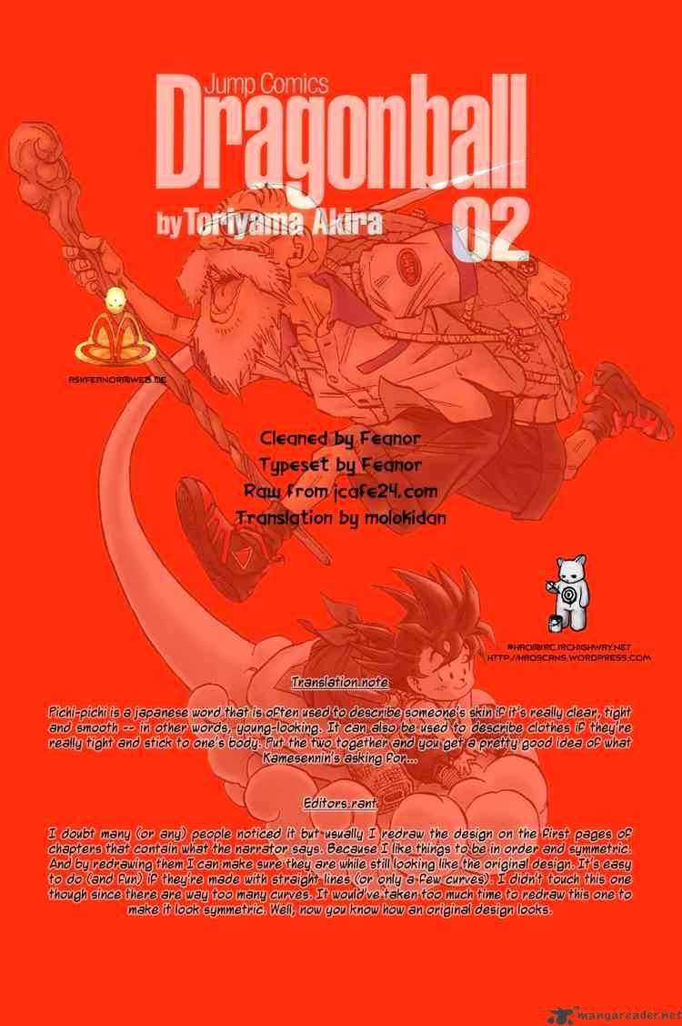 Dragon Ball Chapter 24  Online Free Manga Read Image 15