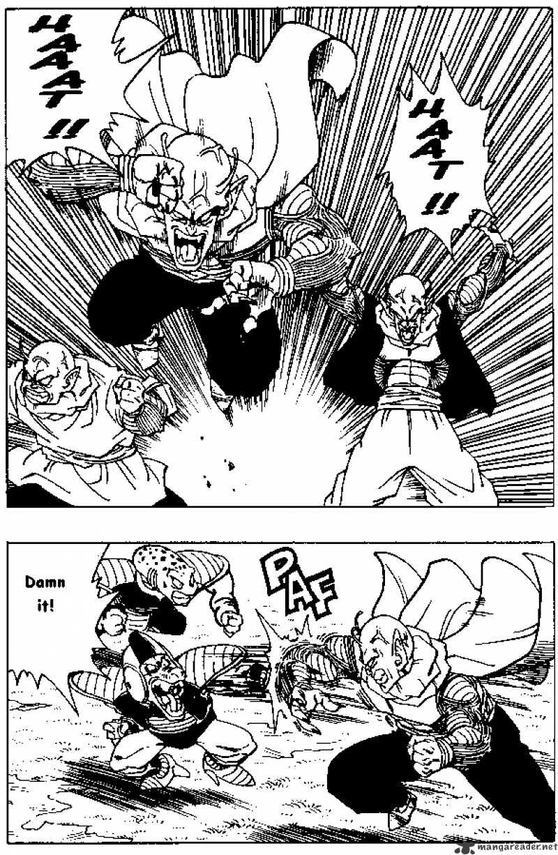 Dragon Ball Chapter 253  Online Free Manga Read Image 8