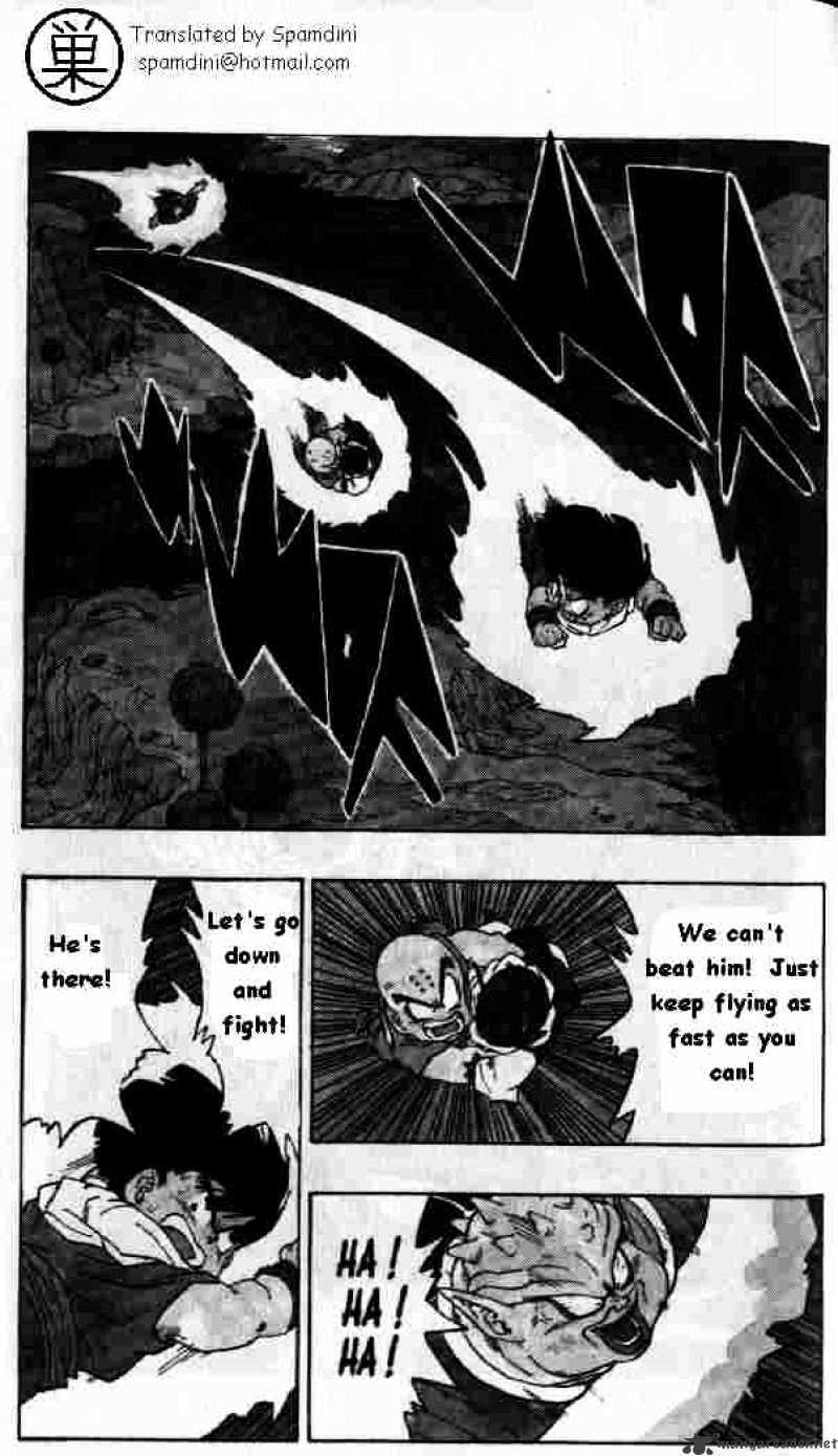 Dragon Ball Chapter 256  Online Free Manga Read Image 1