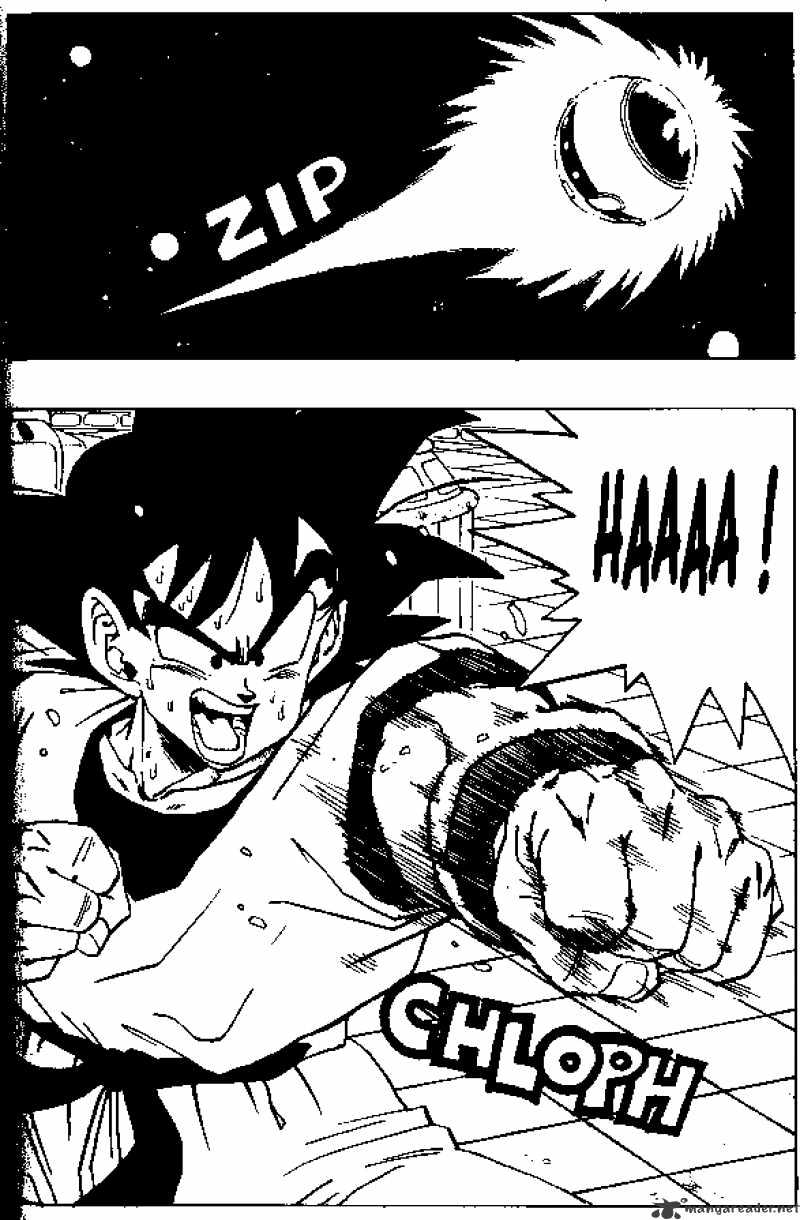 Dragon Ball Chapter 258  Online Free Manga Read Image 14