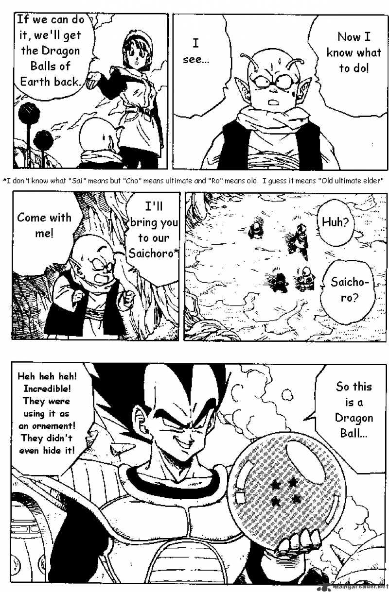 Dragon Ball Chapter 259  Online Free Manga Read Image 14