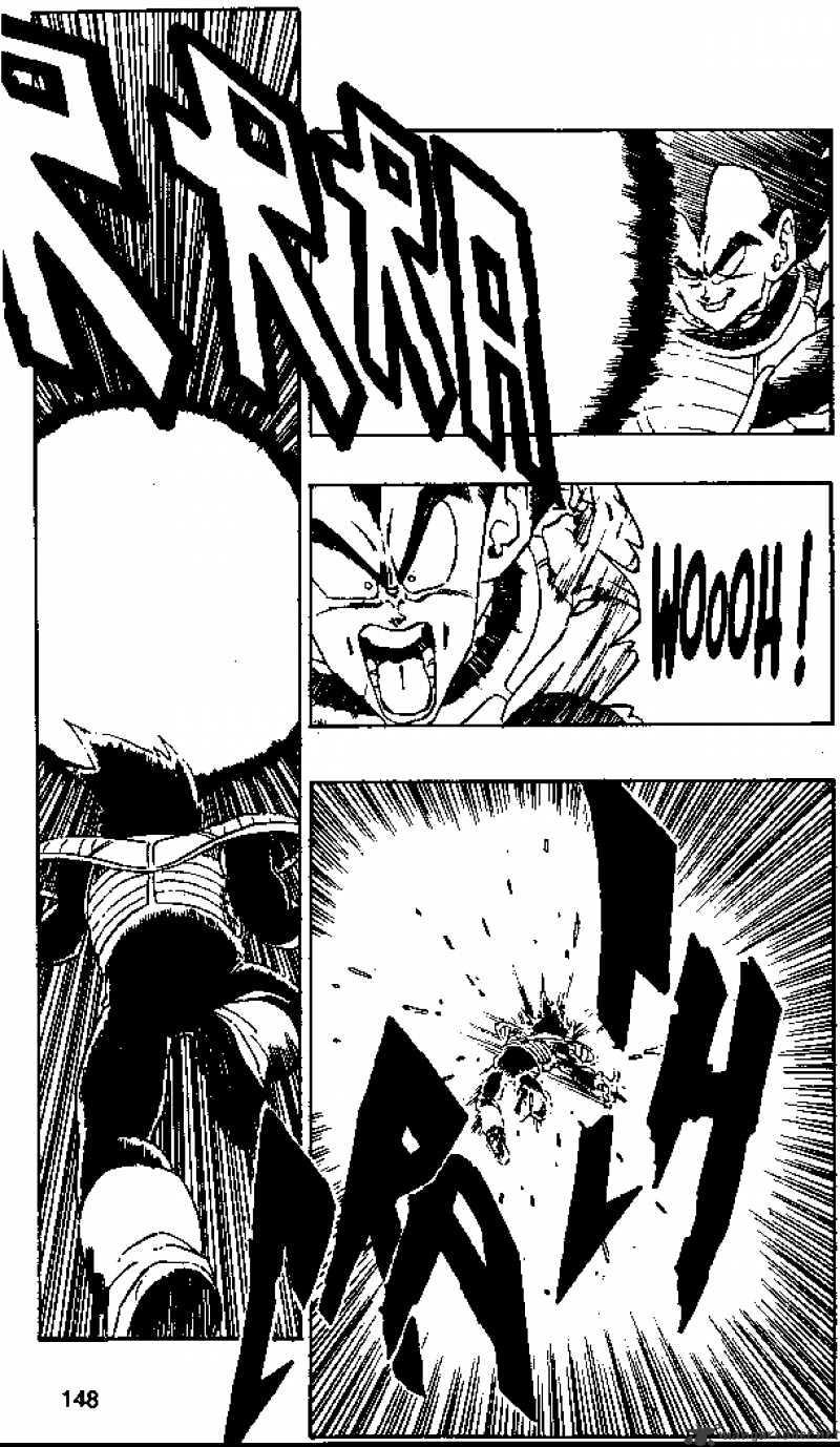 Dragon Ball Chapter 262  Online Free Manga Read Image 7