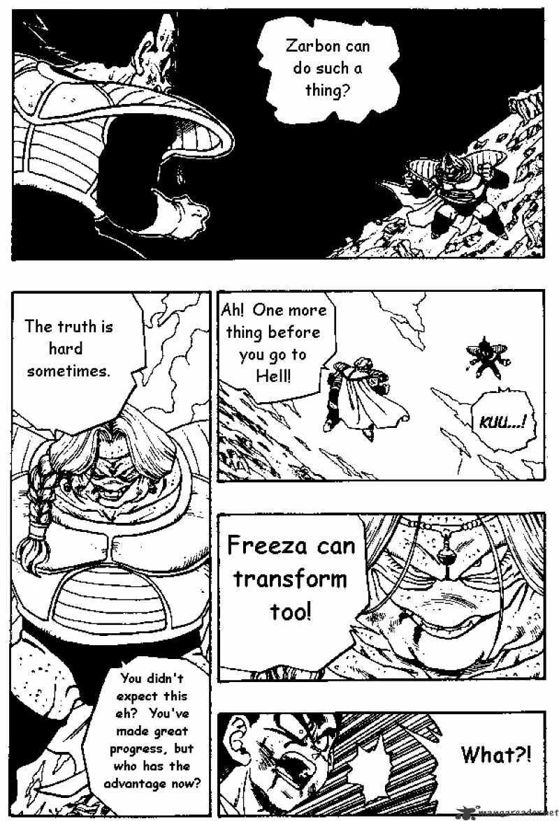 Dragon Ball Chapter 263  Online Free Manga Read Image 9