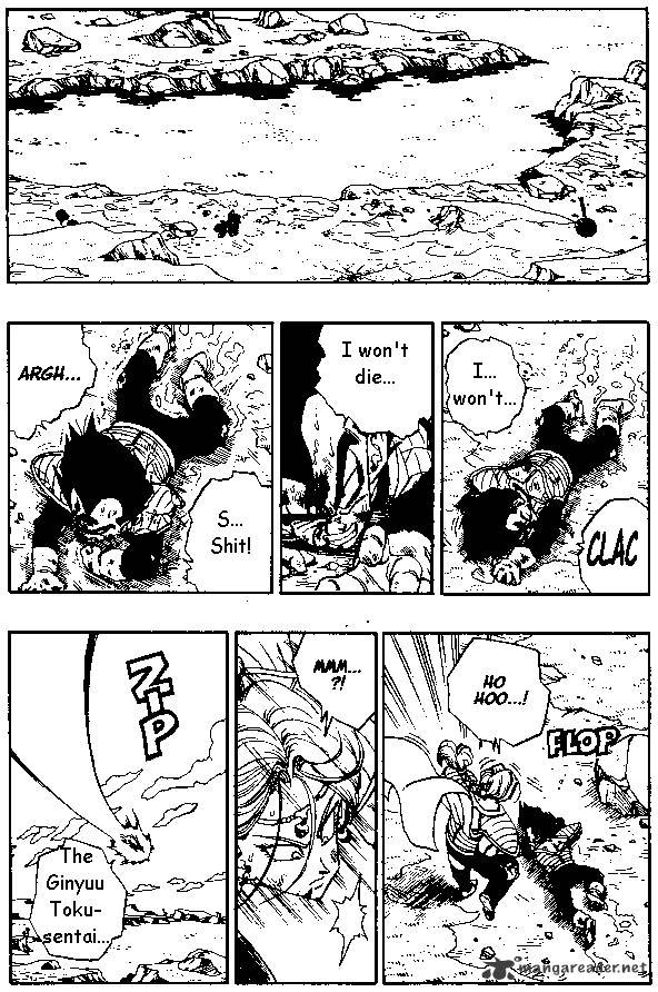 Dragon Ball Chapter 264  Online Free Manga Read Image 7
