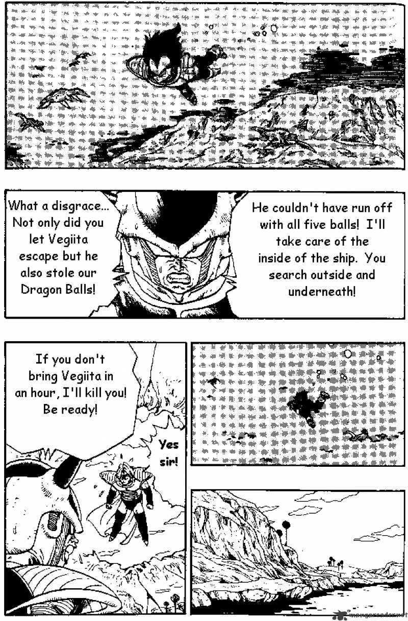 Dragon Ball Chapter 266  Online Free Manga Read Image 11