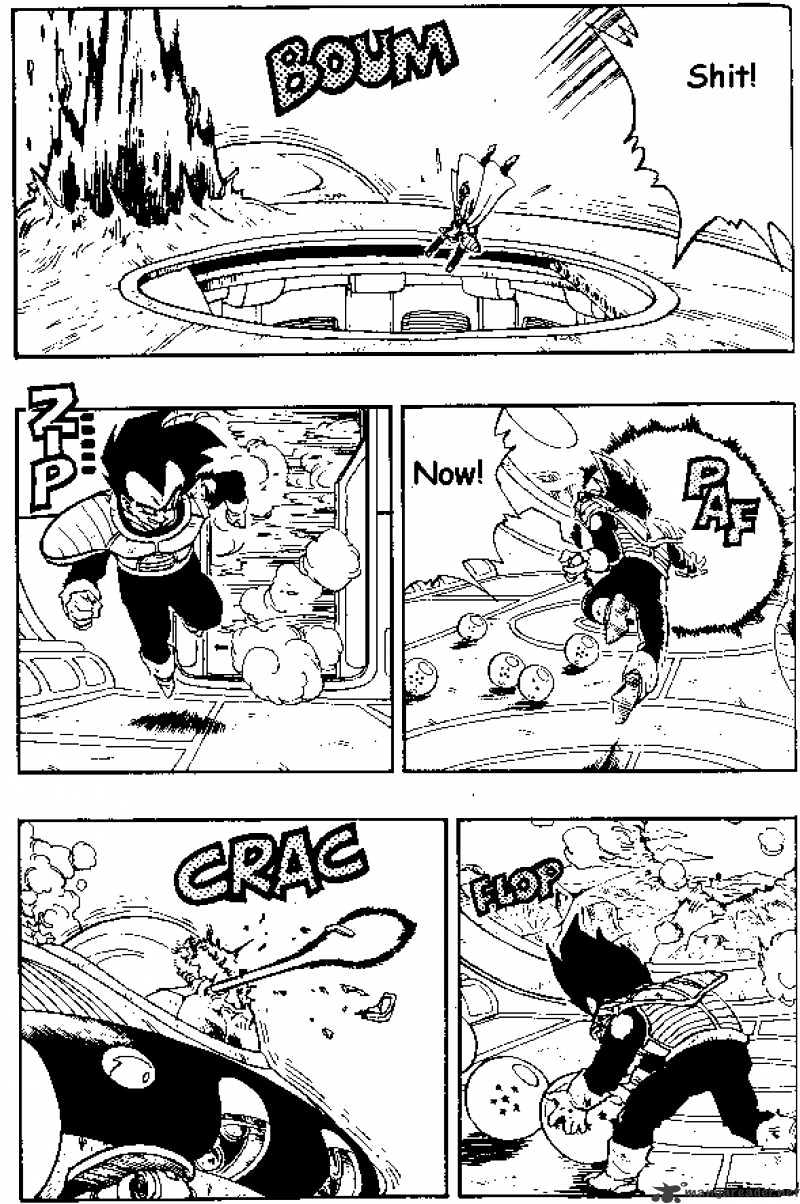 Dragon Ball Chapter 266  Online Free Manga Read Image 7