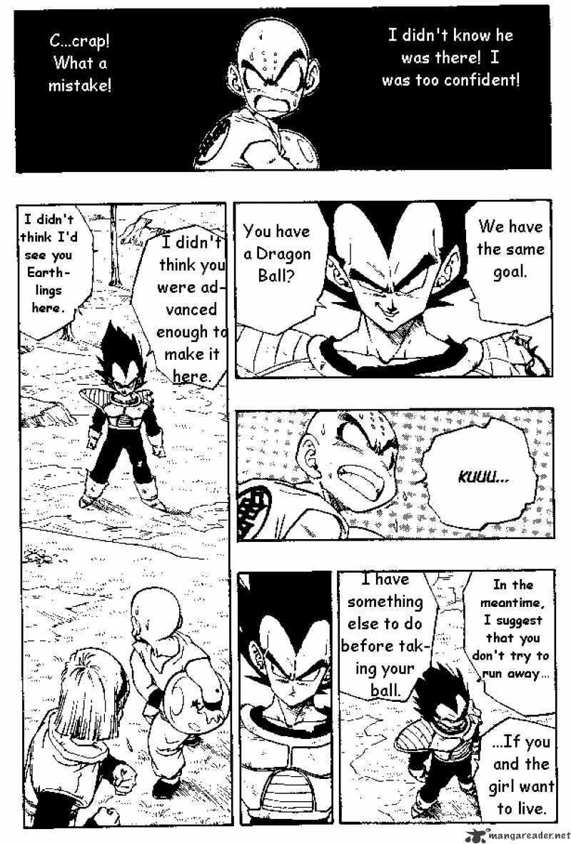 Dragon Ball Chapter 267  Online Free Manga Read Image 8