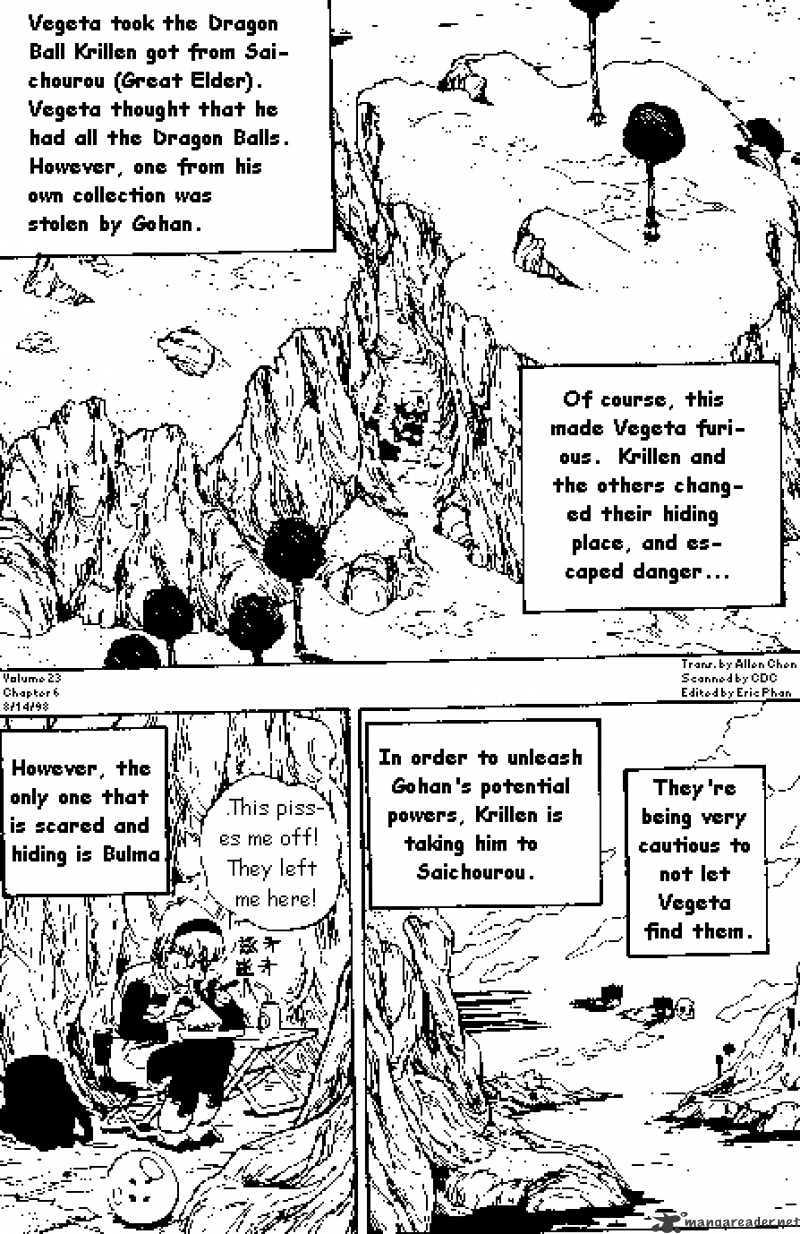 Dragon Ball Chapter 270  Online Free Manga Read Image 1