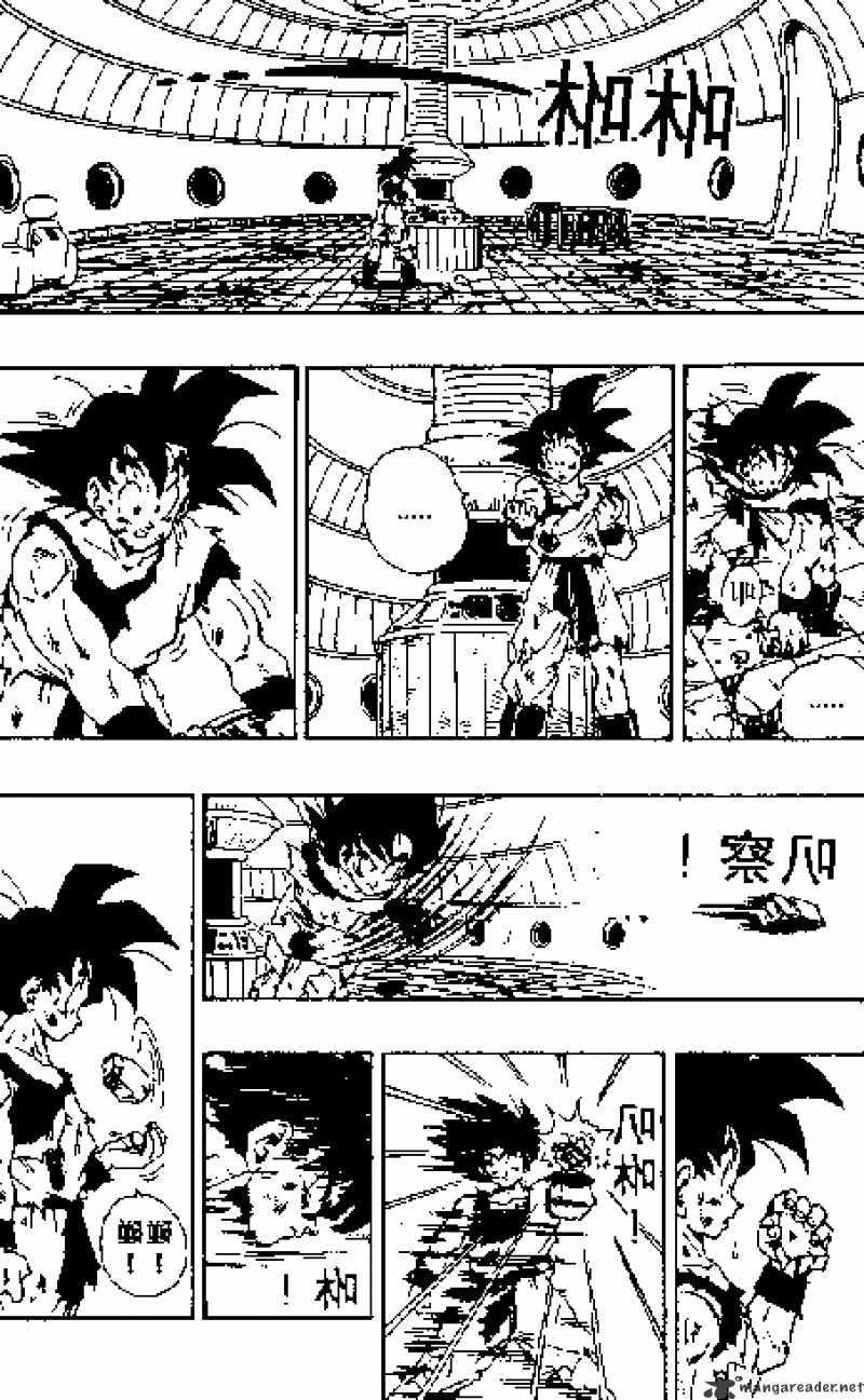 Dragon Ball Chapter 270  Online Free Manga Read Image 10