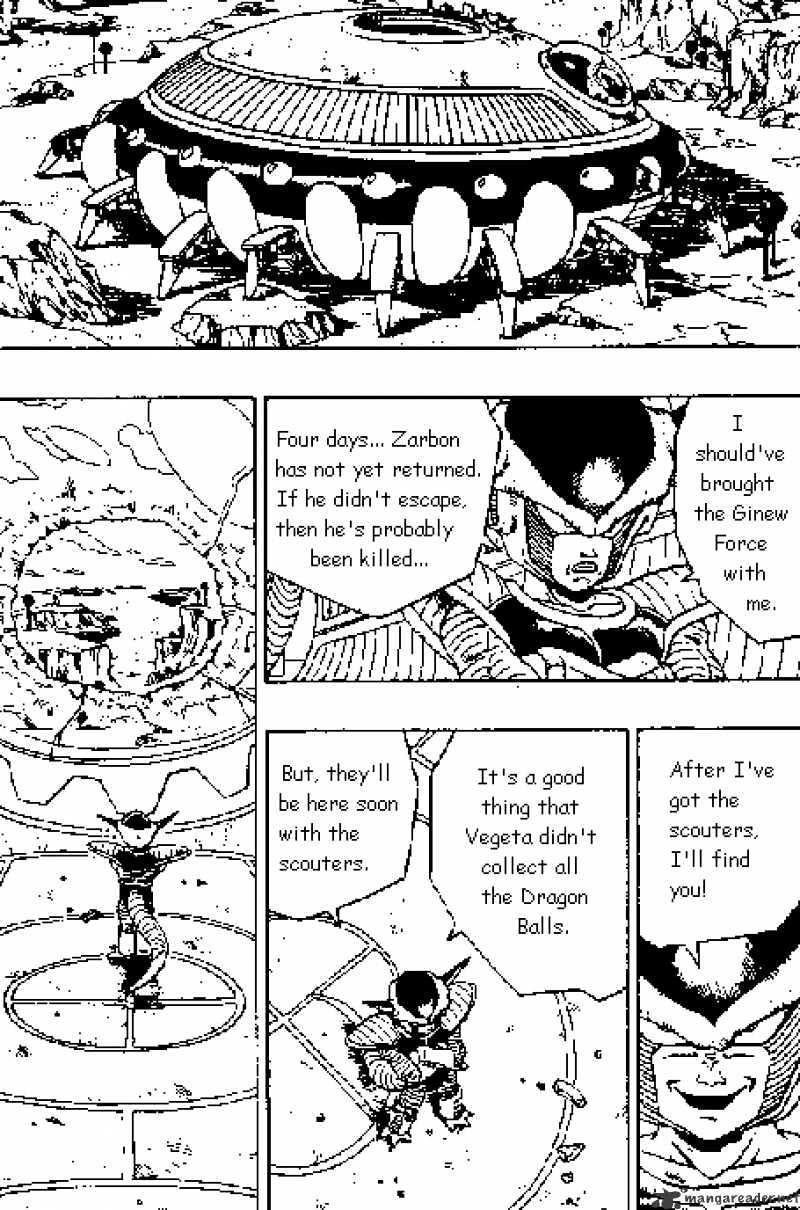 Dragon Ball Chapter 270  Online Free Manga Read Image 13