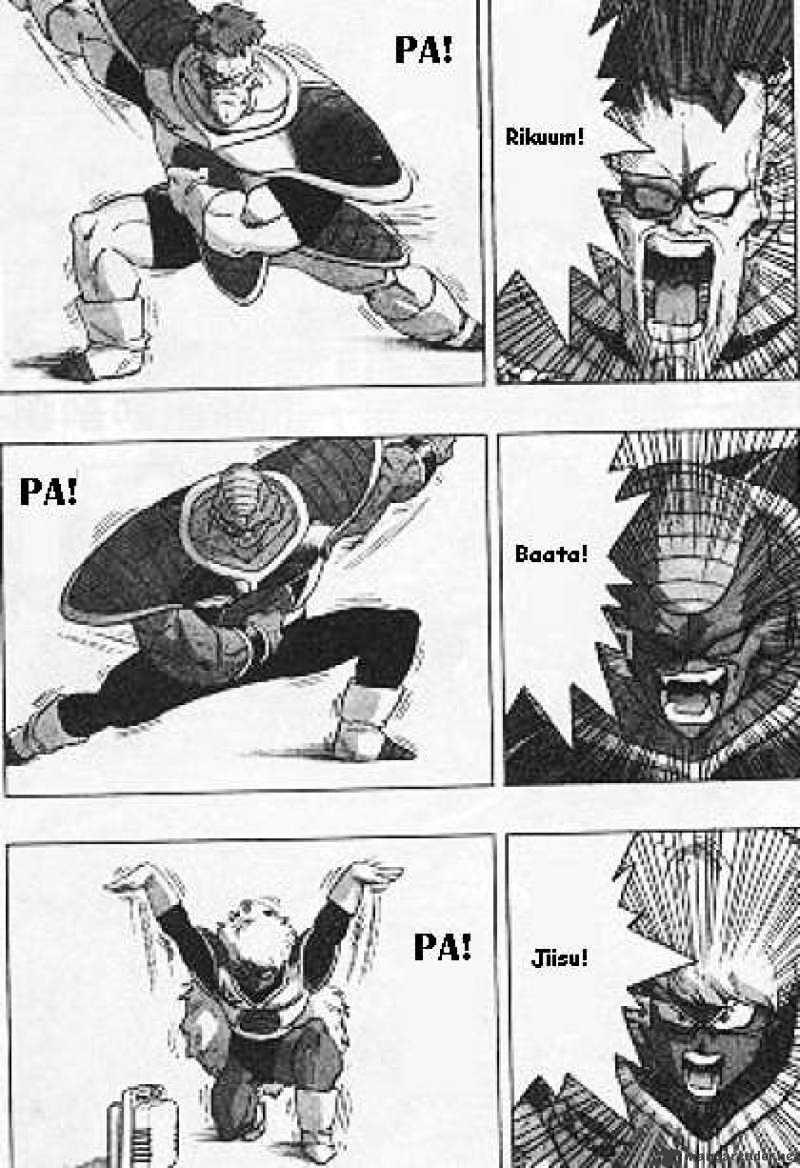 Dragon Ball Chapter 272  Online Free Manga Read Image 6