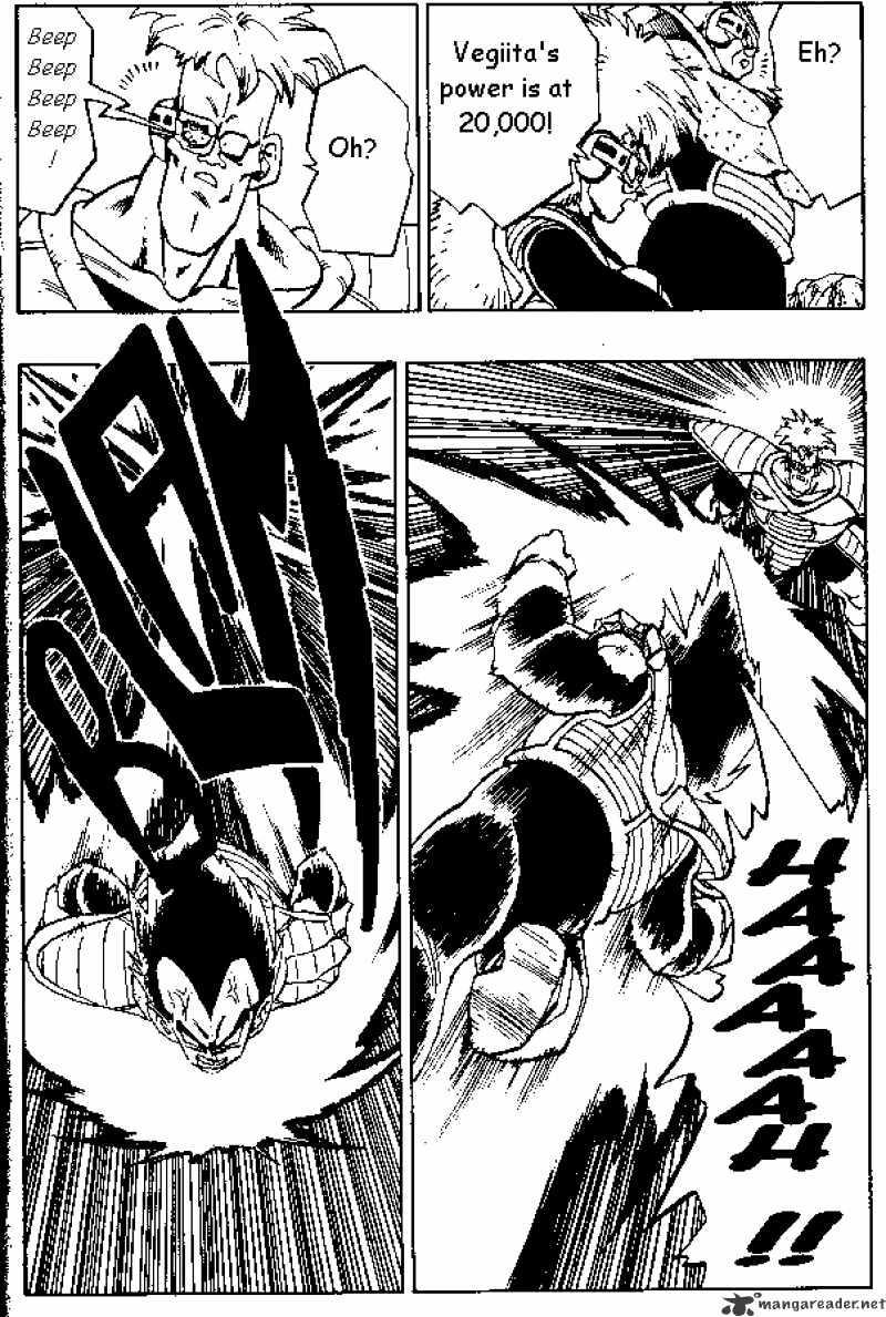 Dragon Ball Chapter 275  Online Free Manga Read Image 4