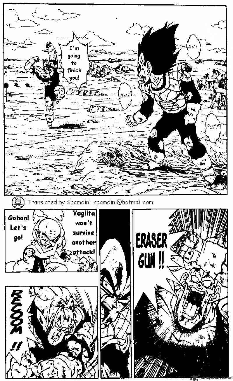 Dragon Ball Chapter 277  Online Free Manga Read Image 1
