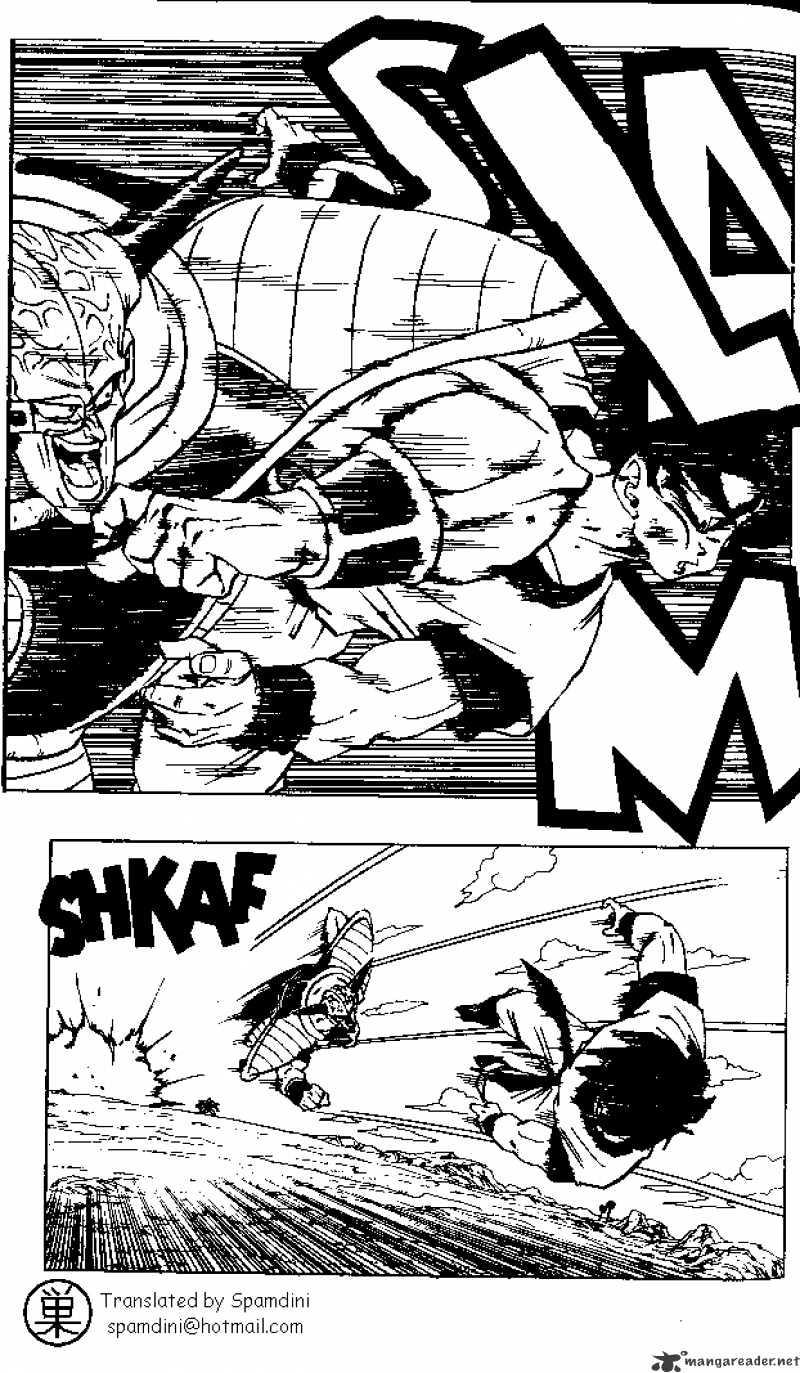 Dragon Ball Chapter 284  Online Free Manga Read Image 1