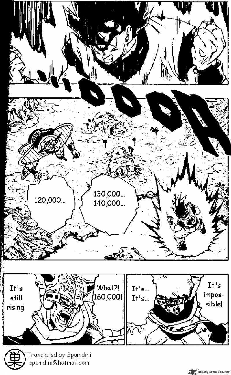 Dragon Ball Chapter 285  Online Free Manga Read Image 1