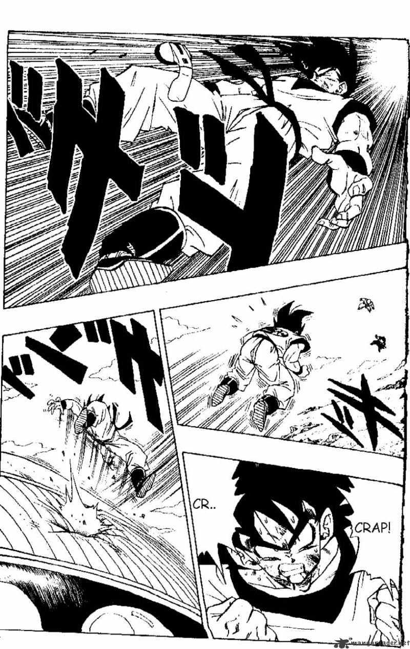 Dragon Ball Chapter 289  Online Free Manga Read Image 1