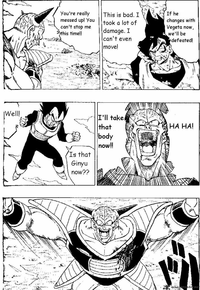Dragon Ball Chapter 290  Online Free Manga Read Image 5