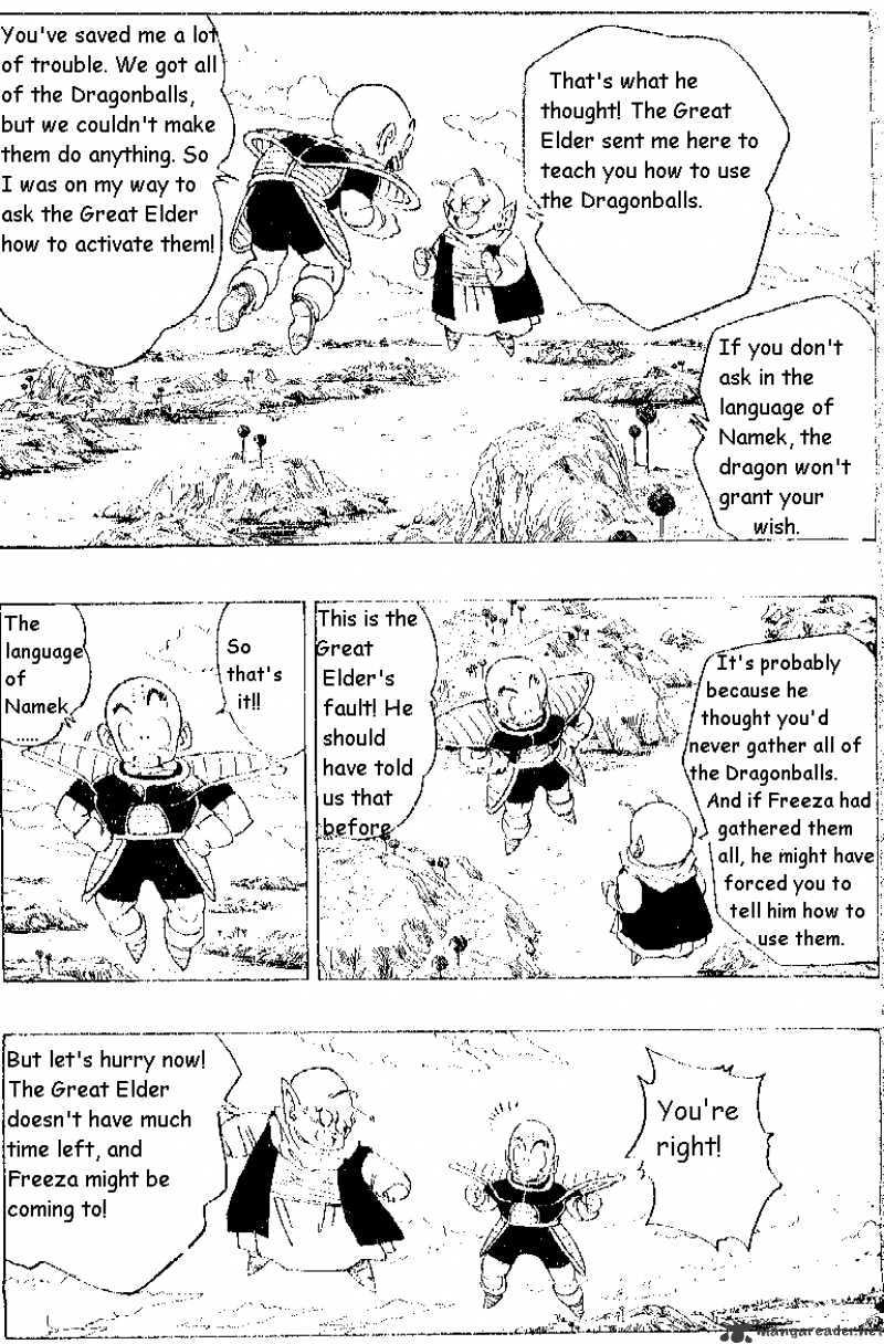 Dragon Ball Chapter 292  Online Free Manga Read Image 1