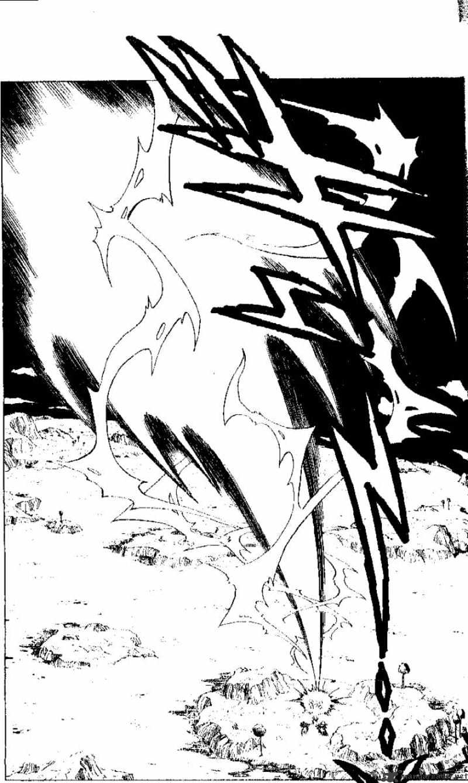 Dragon Ball Chapter 292  Online Free Manga Read Image 9