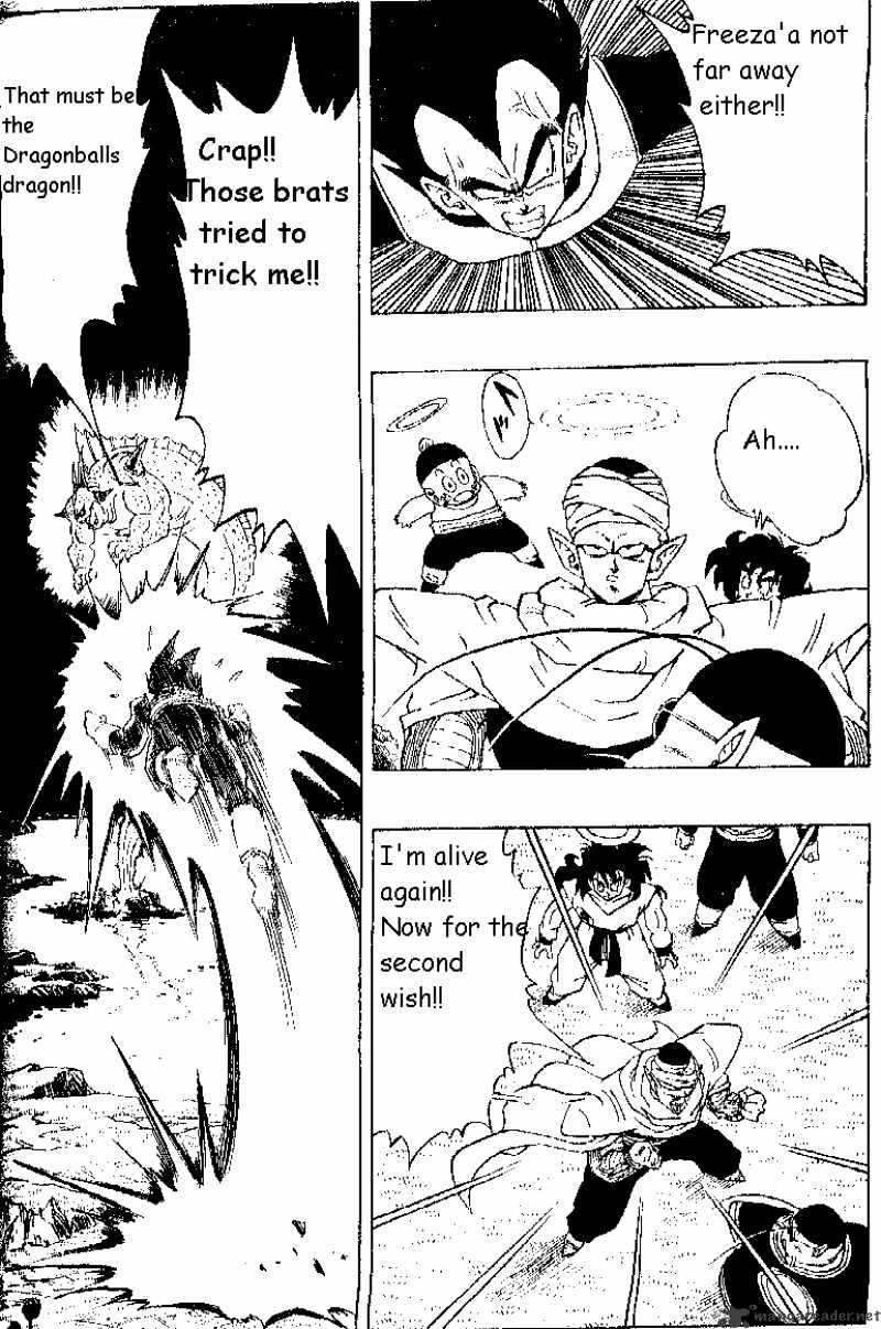 Dragon Ball Chapter 293  Online Free Manga Read Image 8
