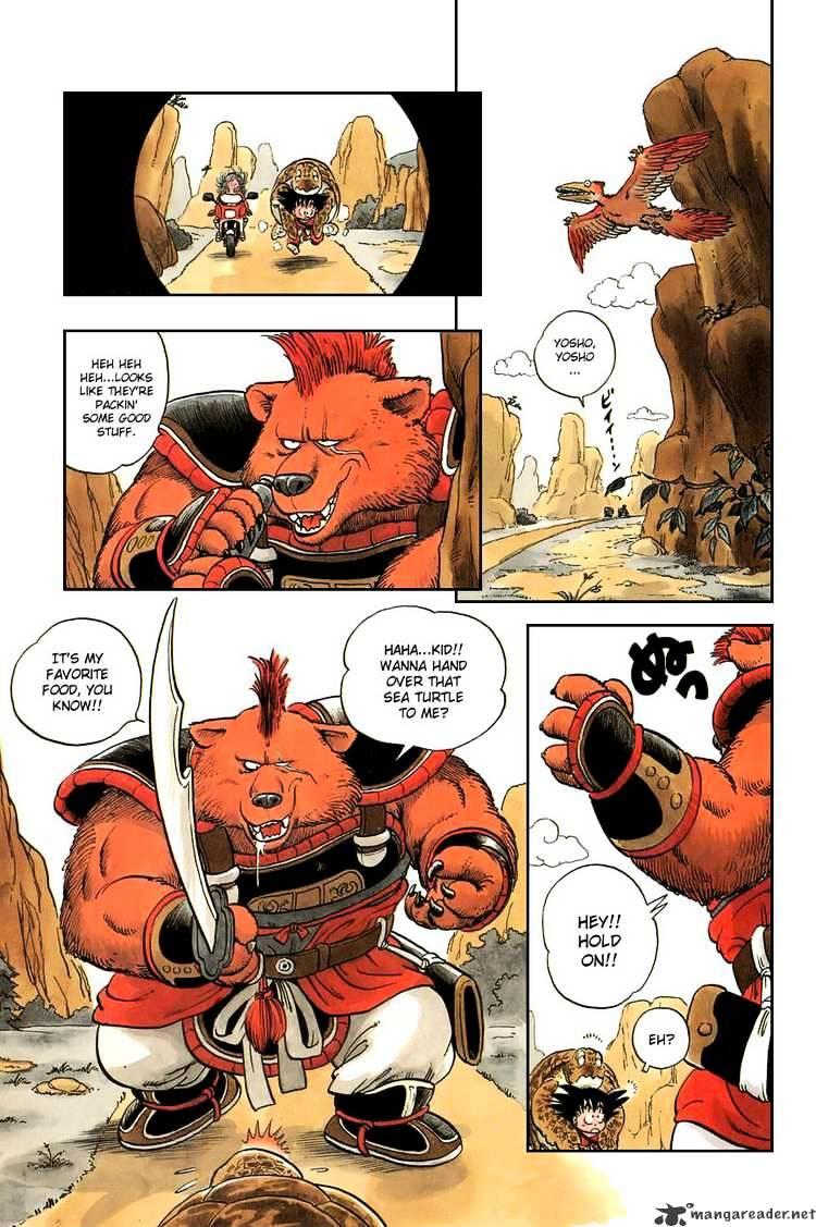 Dragon Ball Chapter 3  Online Free Manga Read Image 8