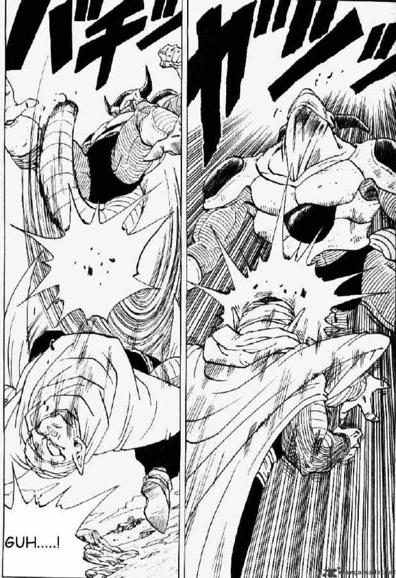 Dragon Ball Chapter 300  Online Free Manga Read Image 10