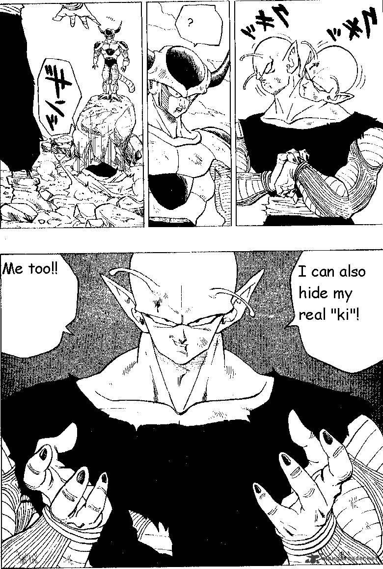 Dragon Ball Chapter 301  Online Free Manga Read Image 9