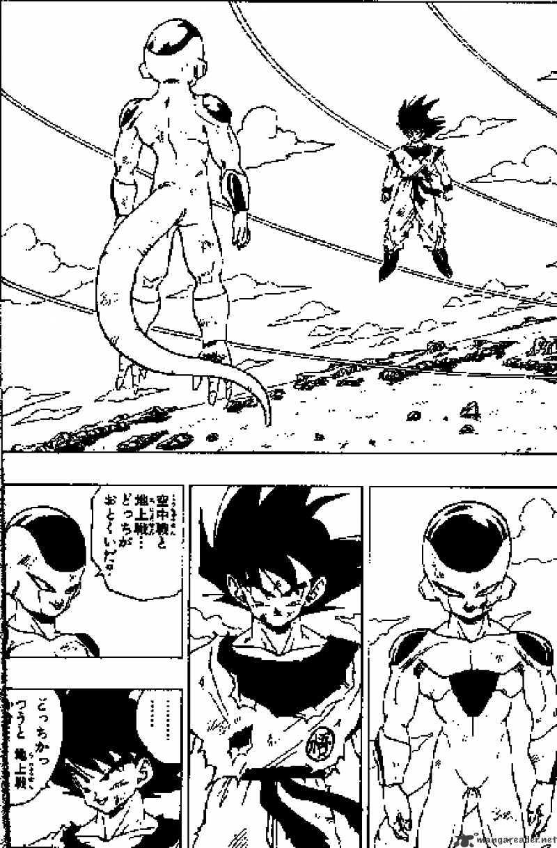 Dragon Ball Chapter 311  Online Free Manga Read Image 1