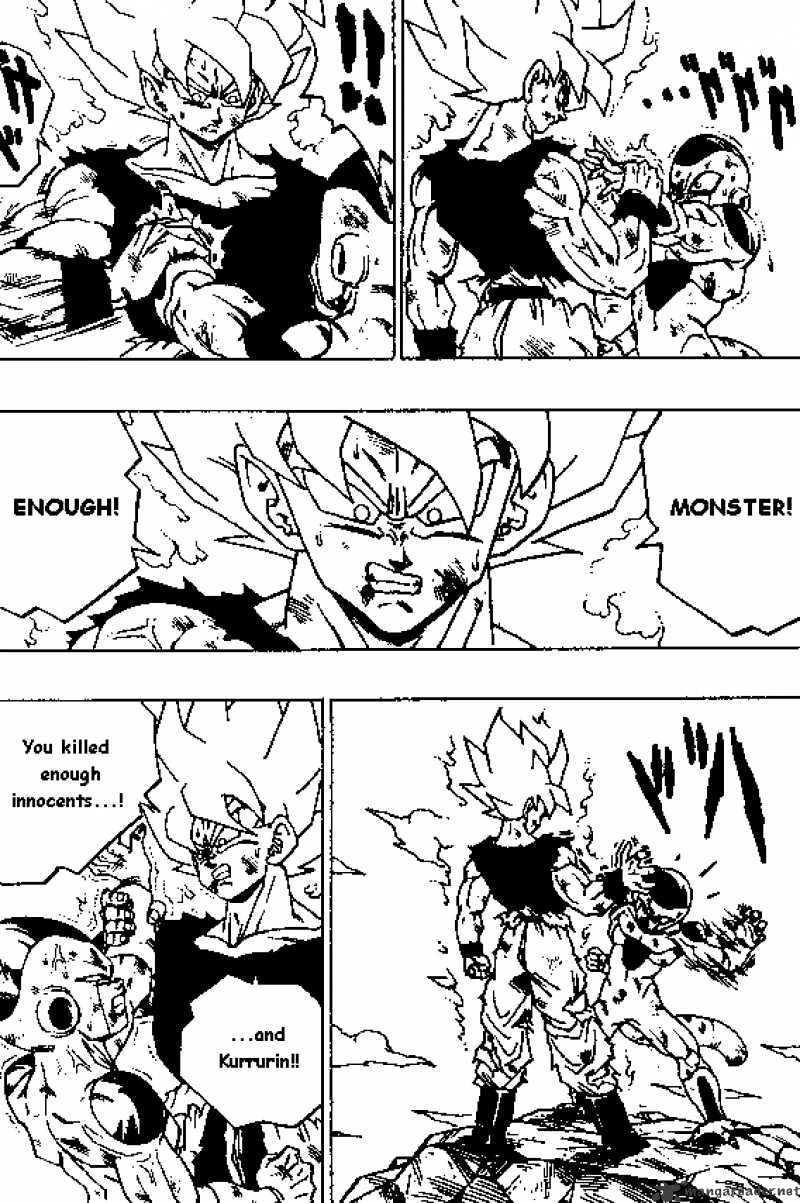 Dragon Ball Chapter 318  Online Free Manga Read Image 5