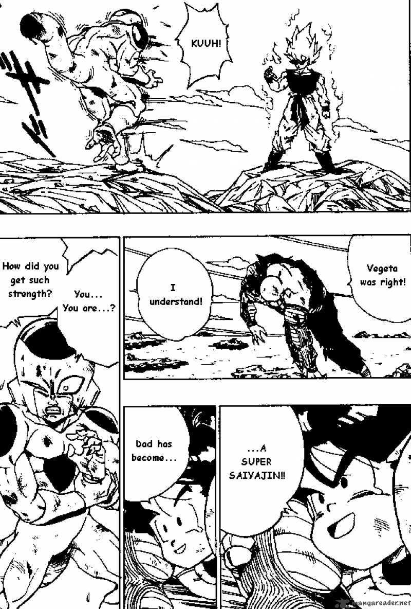 Dragon Ball Chapter 318  Online Free Manga Read Image 6