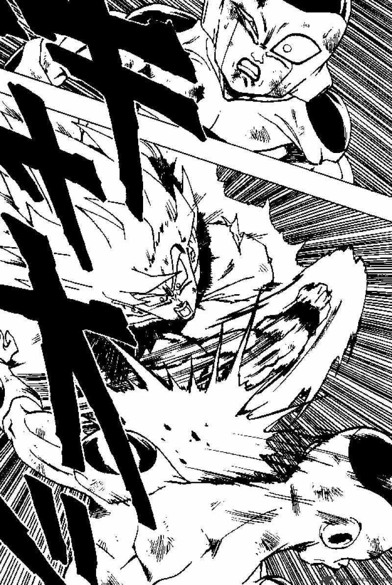 Dragon Ball Chapter 318  Online Free Manga Read Image 8