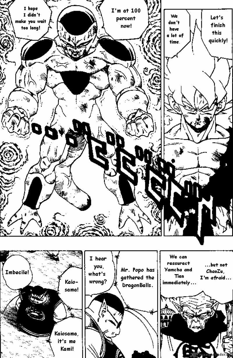 Dragon Ball Chapter 321  Online Free Manga Read Image 9
