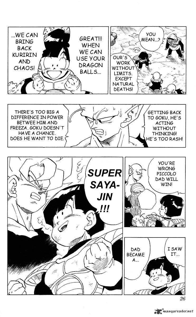 Dragon Ball Chapter 327  Online Free Manga Read Image 4