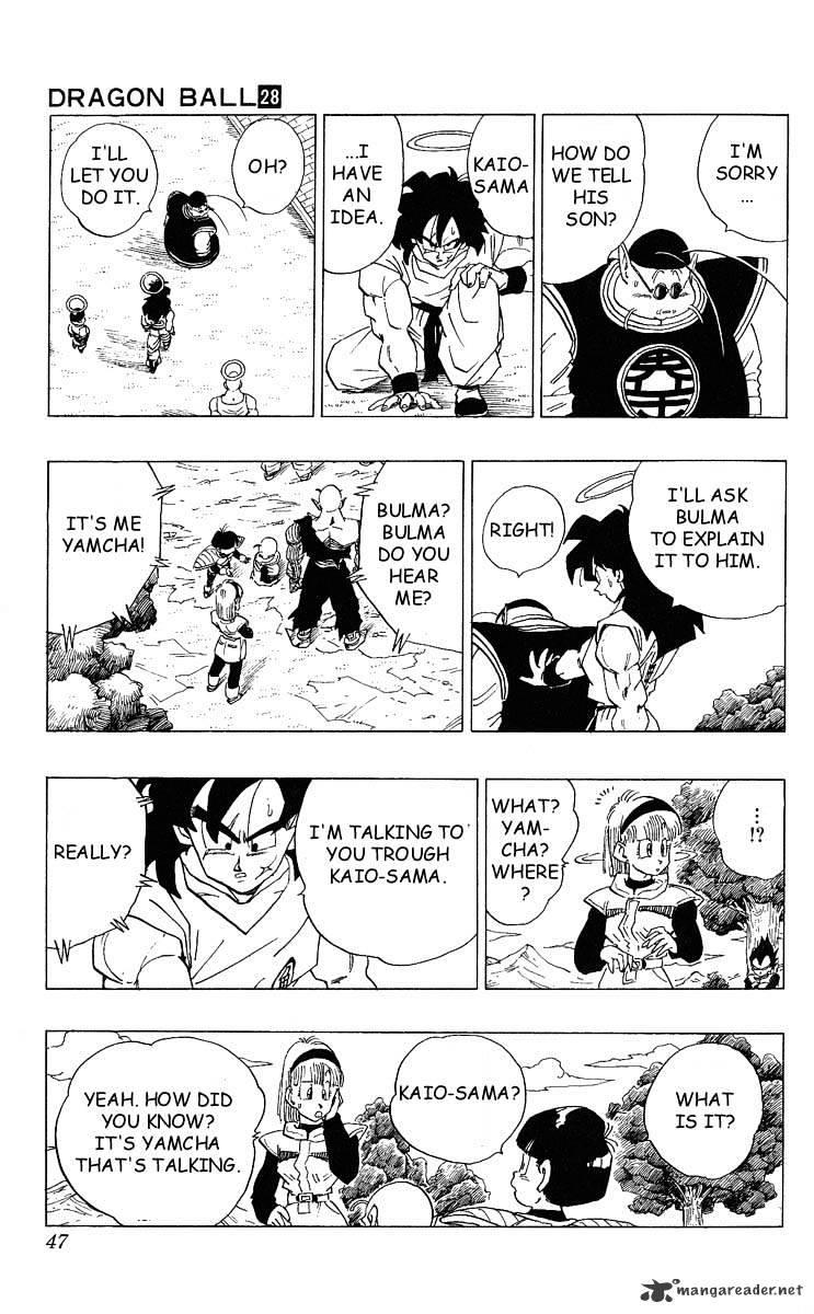 Dragon Ball Chapter 328  Online Free Manga Read Image 12