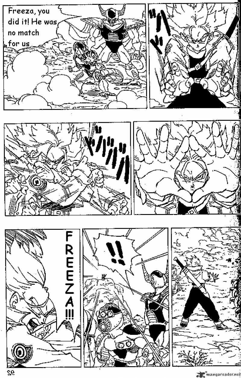 Dragon Ball Chapter 331  Online Free Manga Read Image 15