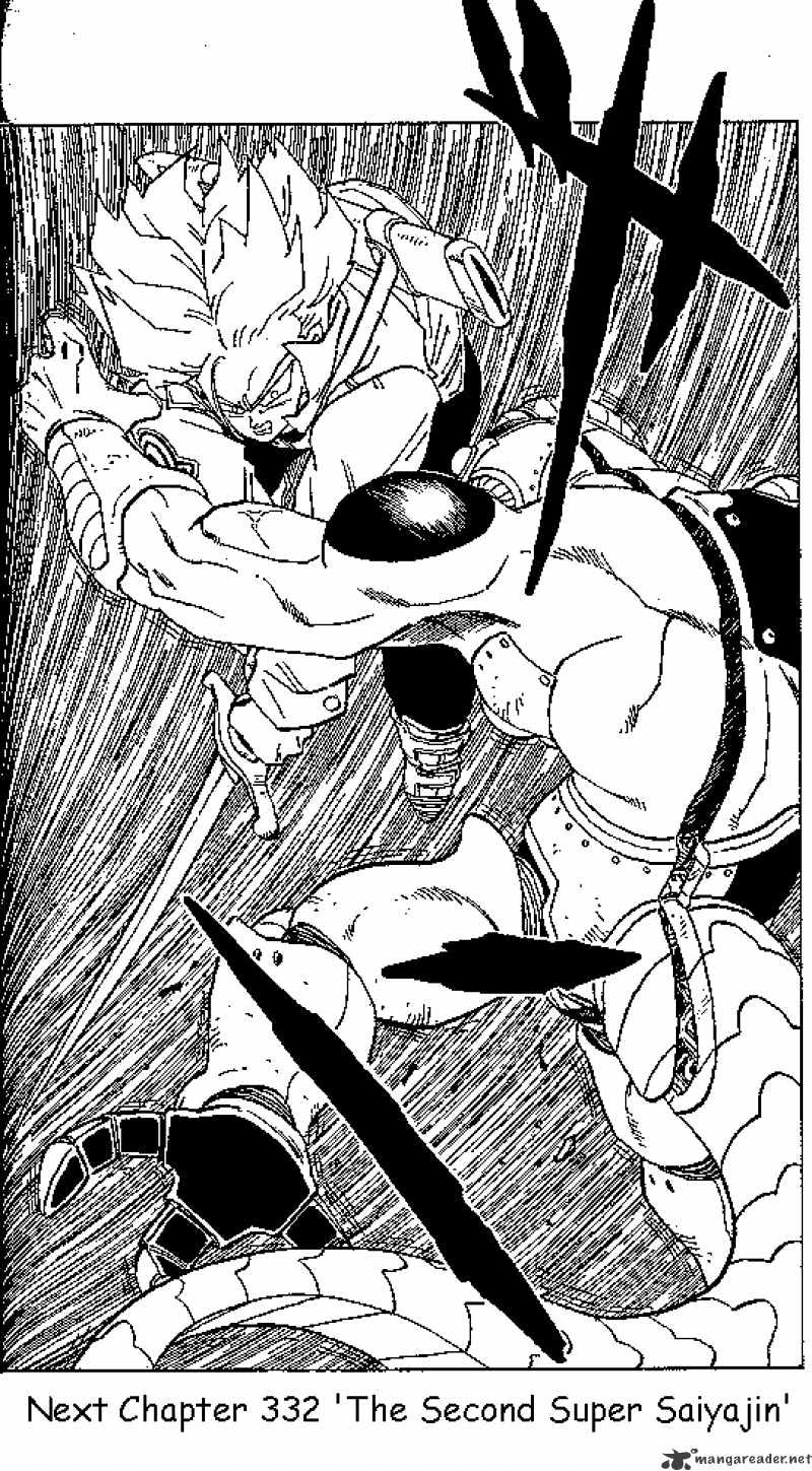 Dragon Ball Chapter 331  Online Free Manga Read Image 18