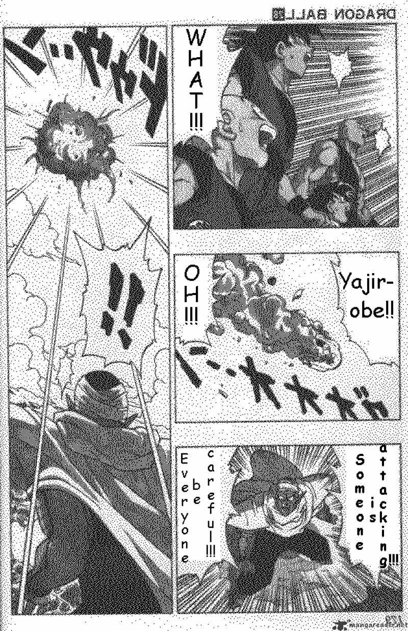 Dragon Ball Chapter 337  Online Free Manga Read Image 12