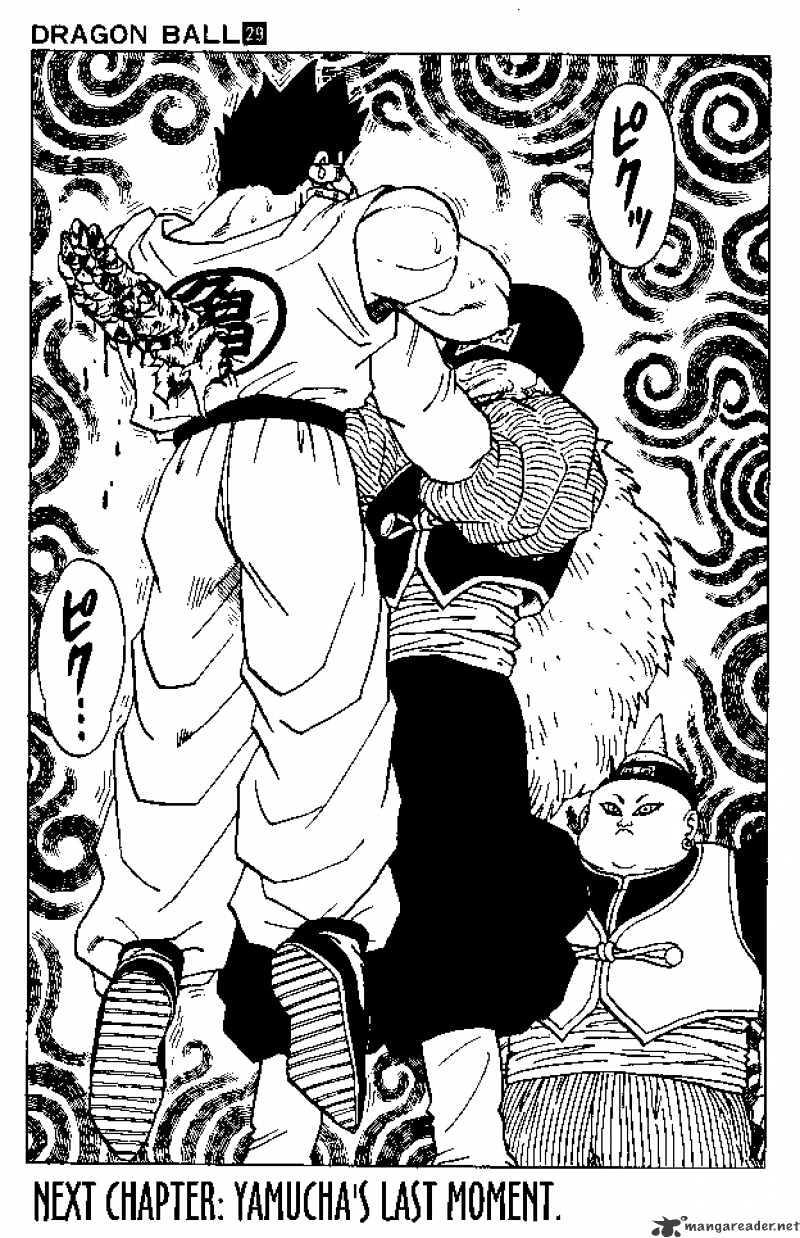 Dragon Ball Chapter 338  Online Free Manga Read Image 14