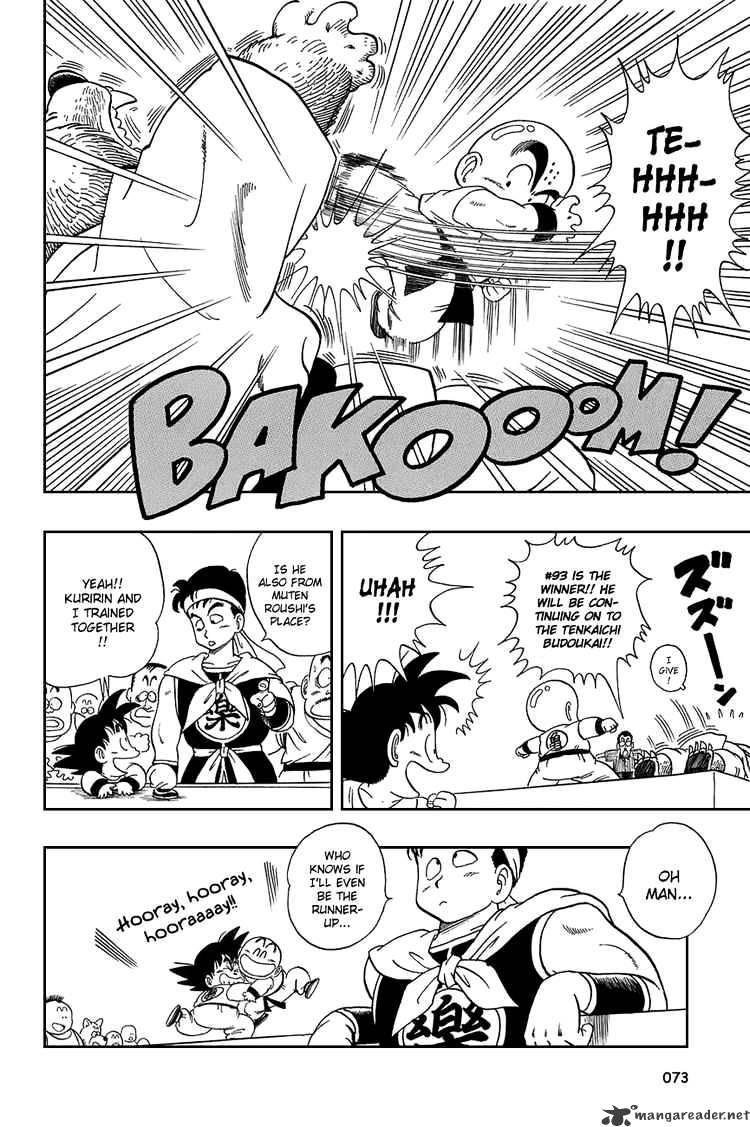 Dragon Ball Chapter 34  Online Free Manga Read Image 13
