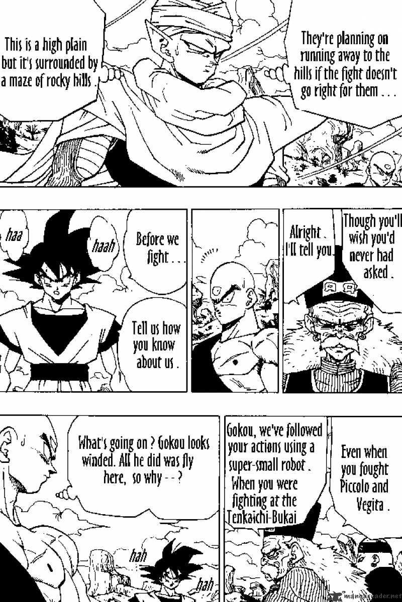 Dragon Ball Chapter 340  Online Free Manga Read Image 7