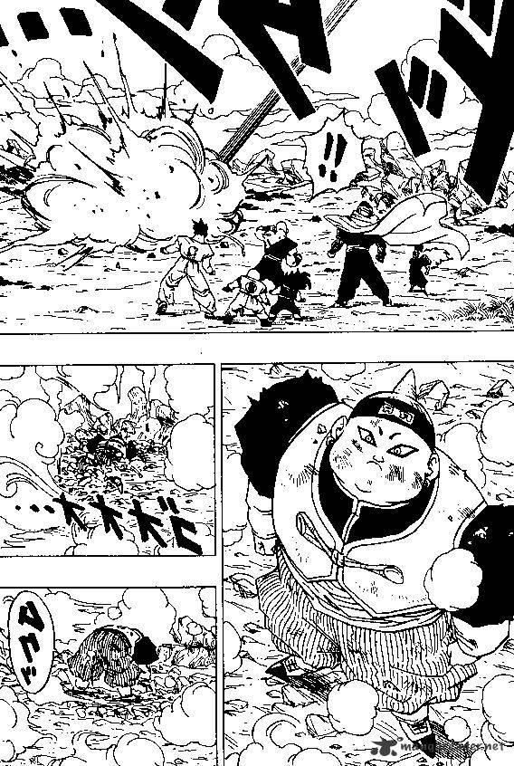 Dragon Ball Chapter 341  Online Free Manga Read Image 10