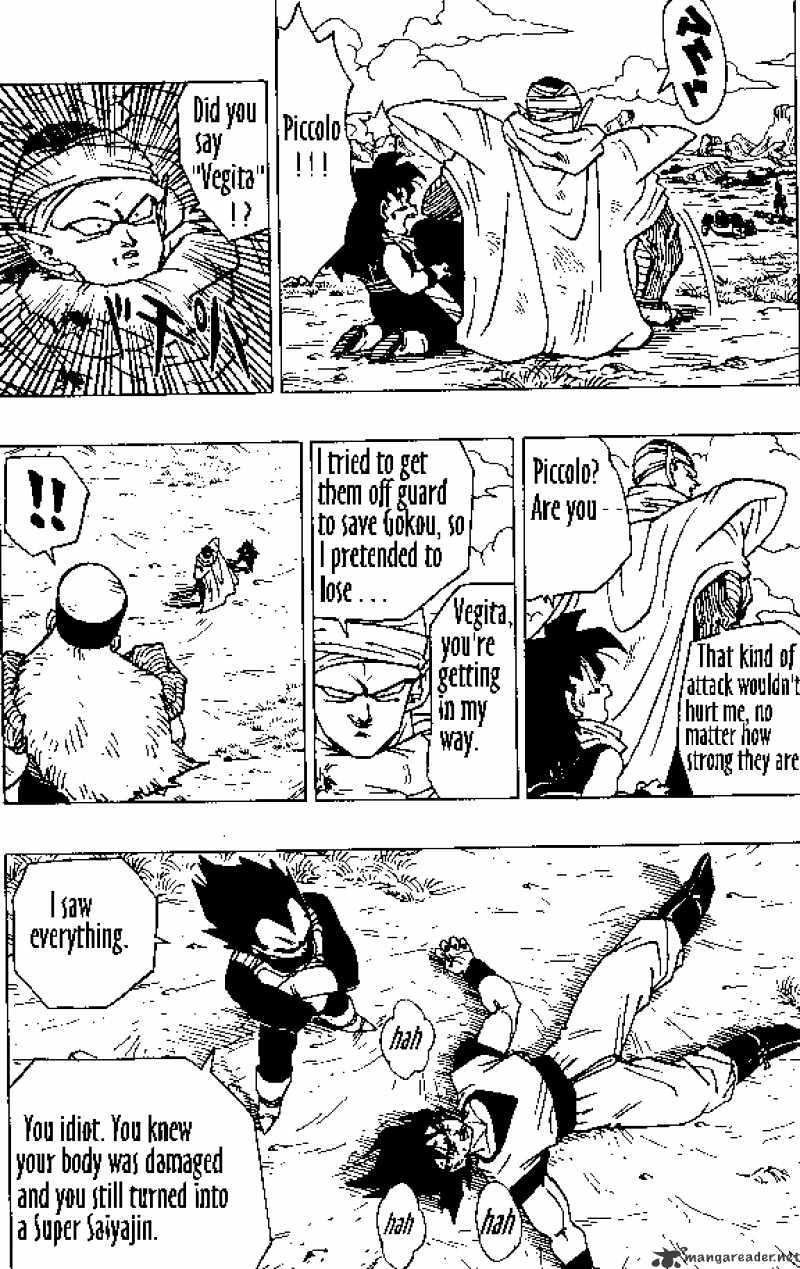 Dragon Ball Chapter 343  Online Free Manga Read Image 2