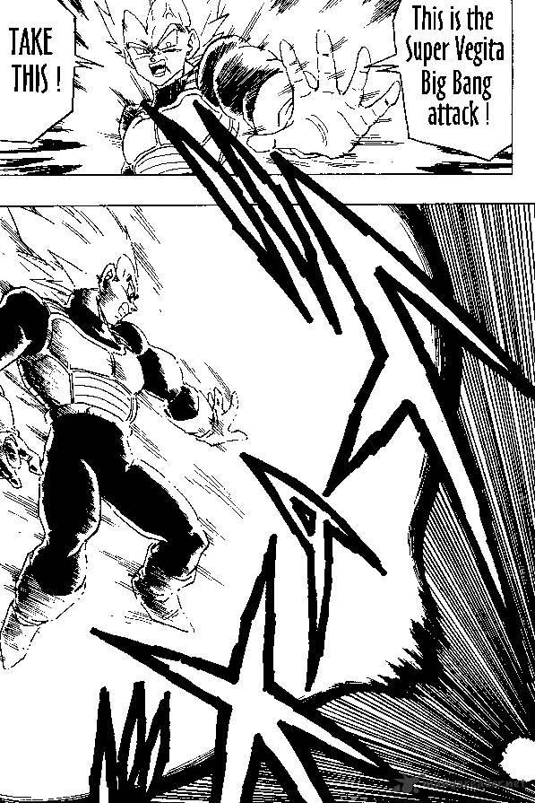 Dragon Ball Chapter 344  Online Free Manga Read Image 13