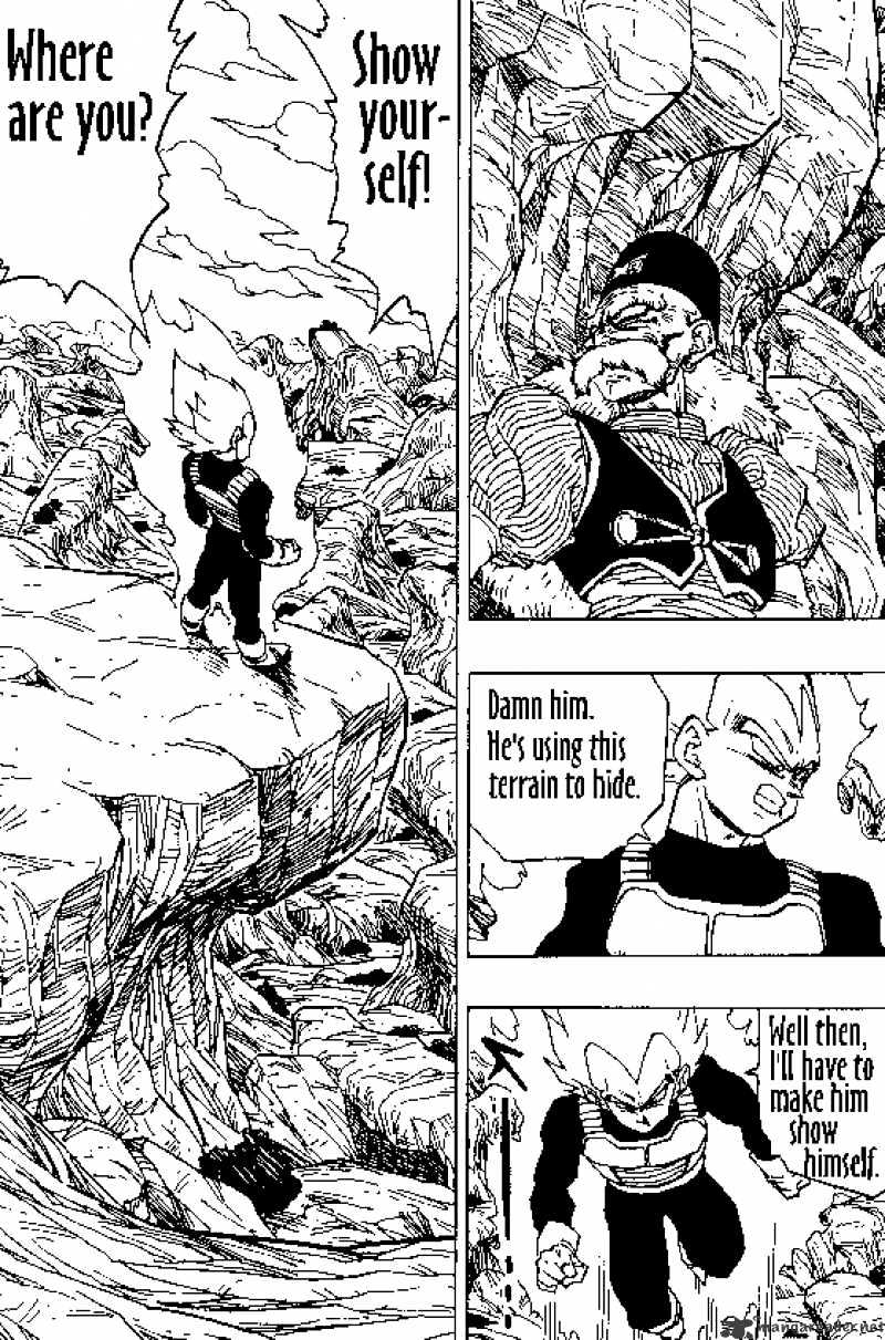 Dragon Ball Chapter 345  Online Free Manga Read Image 8