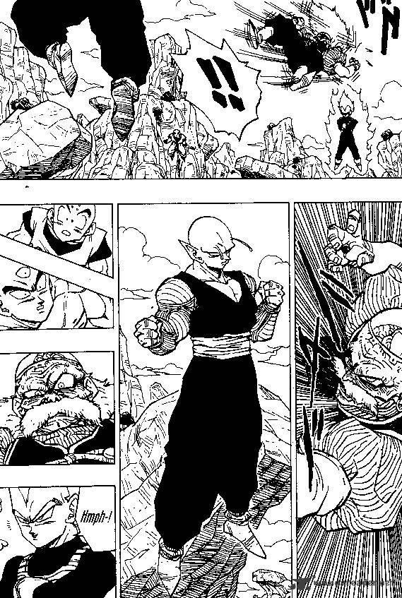 Dragon Ball Chapter 346  Online Free Manga Read Image 9