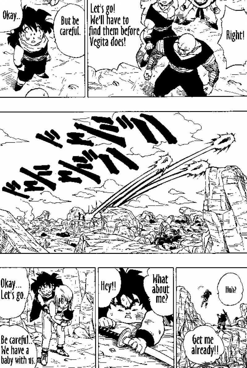 Dragon Ball Chapter 348  Online Free Manga Read Image 8