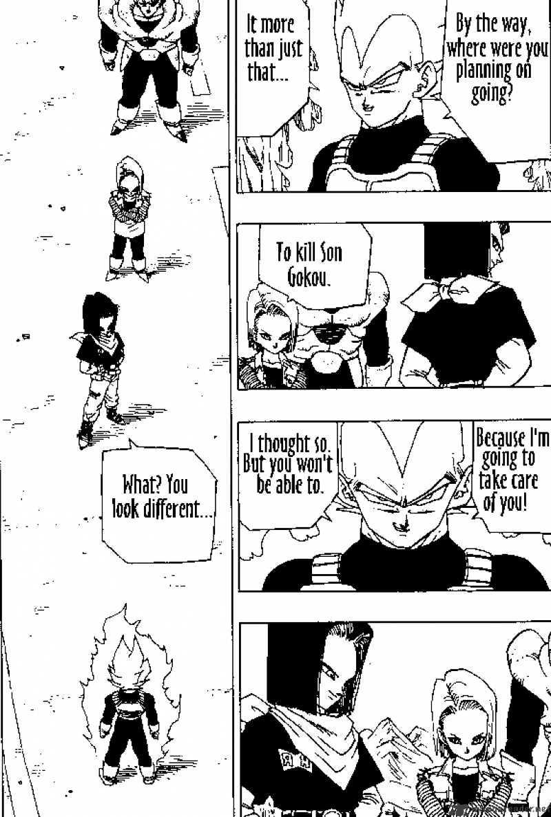 Dragon Ball Chapter 351  Online Free Manga Read Image 12