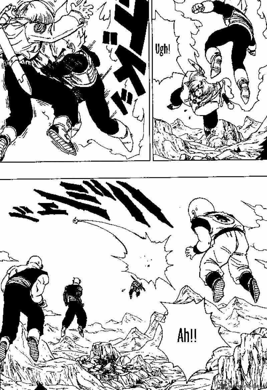 Dragon Ball Chapter 351  Online Free Manga Read Image 8