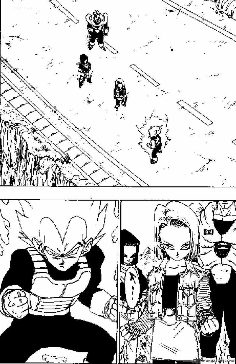 Dragon Ball Chapter 352  Online Free Manga Read Image 1